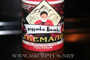 Стейк по-кавказски